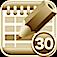 履歴からカレンダー入力 + 毎日の予定を通知 無料版